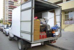 транспорт для перевозки грузов
