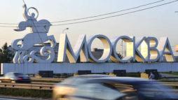 Выезд из Москвы и въезд в город