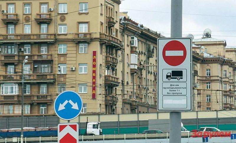 Правила проезда внутри Садового кольца Москвы