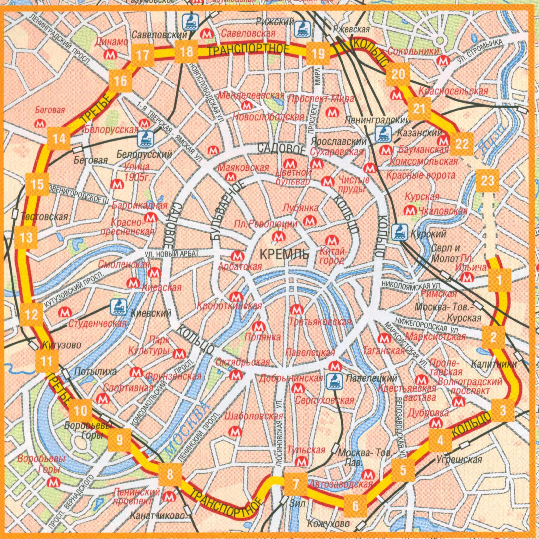 Третье транспортное кольцо Москвы
