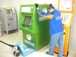 Как перевозить банкомат?