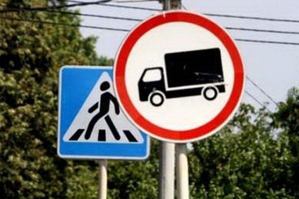 Где можно встретить «проблемные» места при проезде грузовиков?